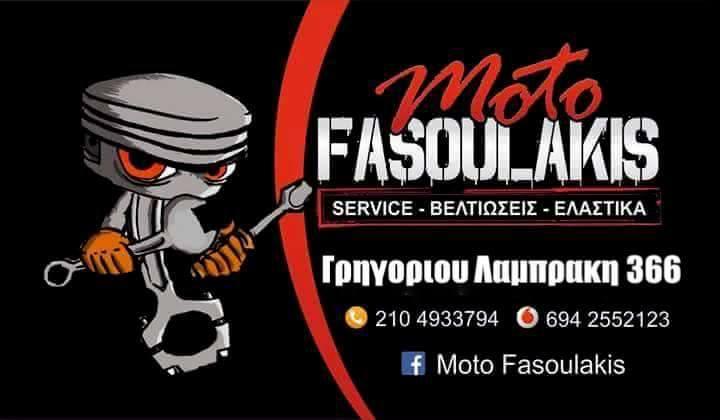MOTO FASOULAKIS WORKSHOP