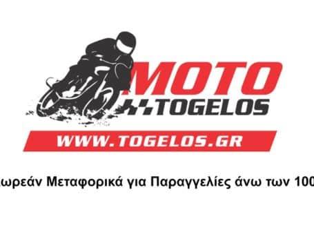 Moto Togelos