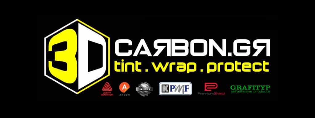 3DCarbon.gr