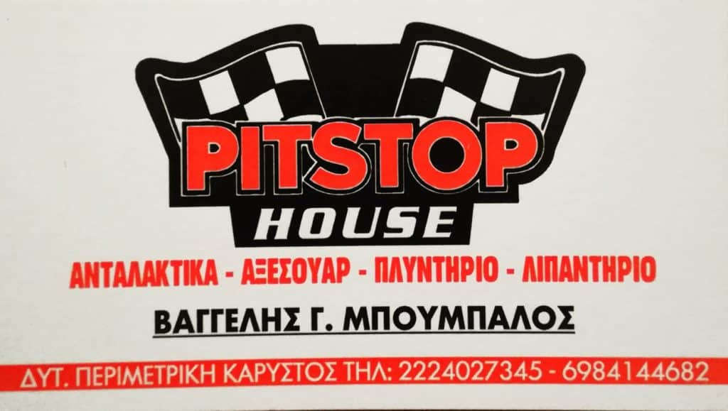 Pitstop HOUSE