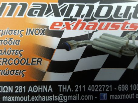 Maxmout exhaust