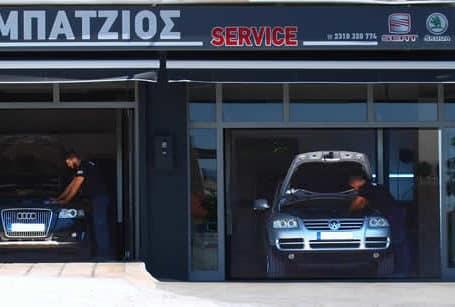 Batzios Servise AUDI-VW