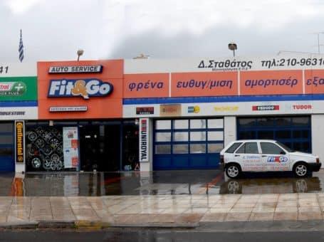 Fit & Go Δ.Σταθάτος ΕΠΕ