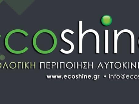 Eco Shine Greece