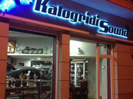 Kalogridis Sound