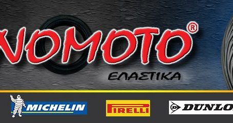 MONOMOTO