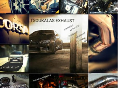 Tsoukalas Exhaust