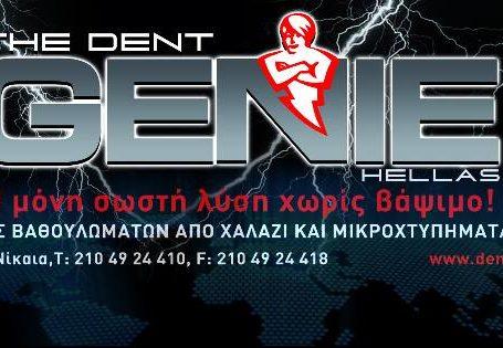 The Dent Genie